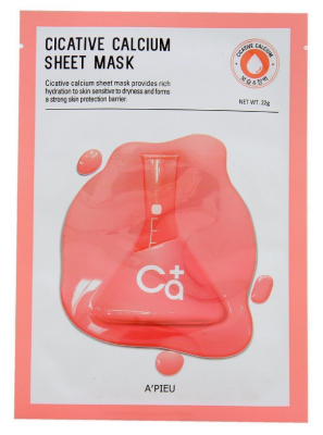Тканевая маска с кальцием A'PIEU Cicative Calcium Sheet Mask 22г: фото