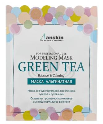 Маска альгинатная с зеленым чаем успокаивающая Anskin Green Tea Modeling Mask 25г: фото