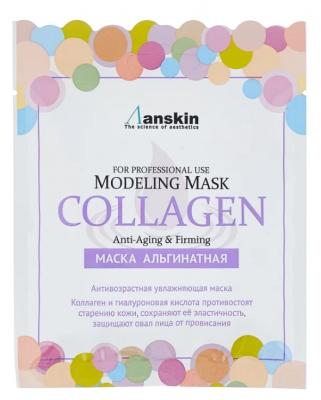 Маска альгинатная с коллагеном укрепляющая Anskin Collagen Modeling Mask 25г: фото