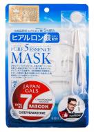 Маска с гиалуроновой кислотой JAPAN GALS Pure5 Essential 7 шт: фото