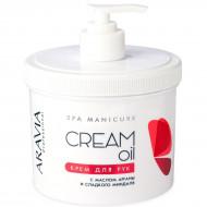 Крем для рук с маслом арганы и сладкого миндаля Aravia Professional Cream Oil 550мл: фото