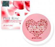 Патчи для глаз витаминные гидрогелевые 3W CLINIC Pink Rose Vitamin Hydrogel Eye Patch: фото