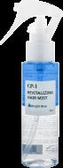 Мист для волос ESTHETIC HOUSE CP-1 REVITALIZING HAIR MIST Midnight Blue 80 мл: фото