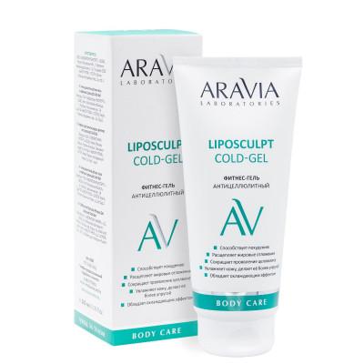 Фитнес-гель антицеллюлитный Aravia professional Liposculpt Cold Gel, 200 мл: фото