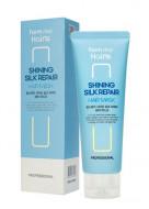 Маска для восстановления волос Сияние шелка FARMSTAY SHINING SILK REPAIR HAIR MASK 120мл: фото