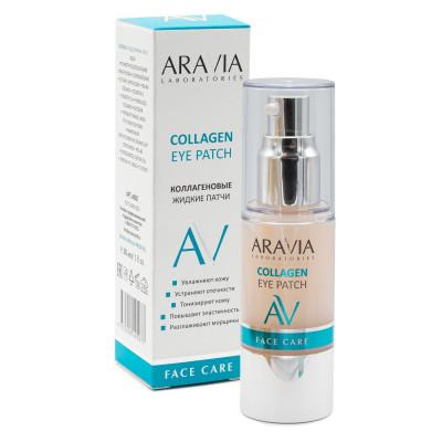 Жидкие коллагеновый патчи ARAVIA Laboratories Collagen Eye Patch 30 мл: фото