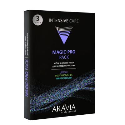 Набор экспресс-масок для преображения кожи ARAVIA Professional Magic – PRO PACK (3 маски): фото