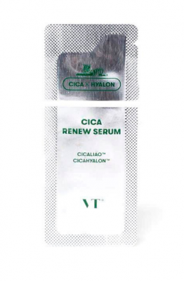 Успокаивающая сыворотка для лица VT CICA RENEW SERUM 1,5мл: фото