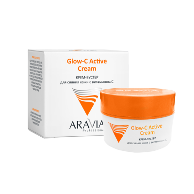 Крем-бустер для сияния кожи с витамином С ARAVIA Professional Glow-C Active Cream 50мл: фото